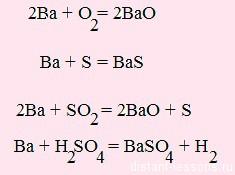 свойства металлов 2-й группы