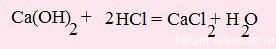 гидроксиды 2-й группы главной подгруппы