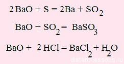 оксиды металлов 2-й группы