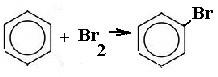 бензол - обесцвечивание бромной воды