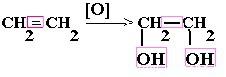 kachestvennaja reakcia na alkeny 2 Качественные реакции органической химии