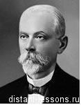 Д.И.Ивановский