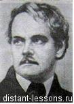 Матиас Шлейден