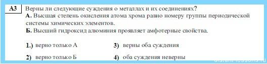 obshaja harakteristika Общая характеристика металлов и неметаллов